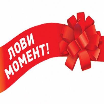 Лови момент: купи 1 абонемент и получи второй в подарок в Арене